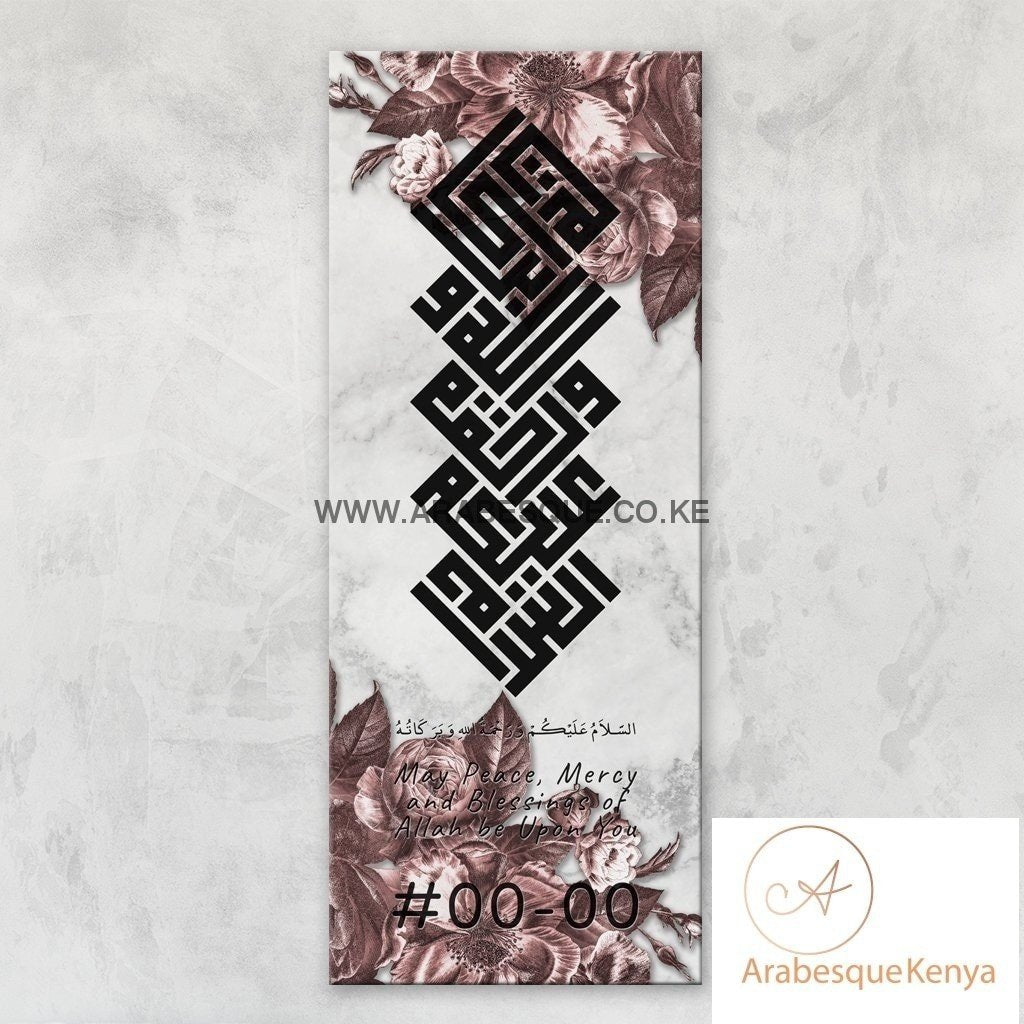 Assalamualaikum Kufi Metallic Rose Gold Flower Stretched Canvas Frame - Arabesque