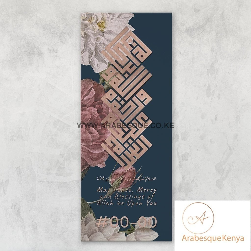 Assalamualaikum Kufi Rose Gold Blue Flower Stretched Canvas Frame - Arabesque