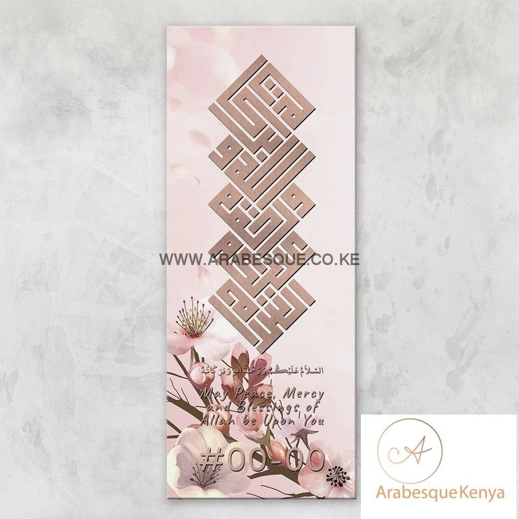 Assalamualaikum Kufi Rose Gold Pink Flower Stretched Canvas Frame - Arabesque