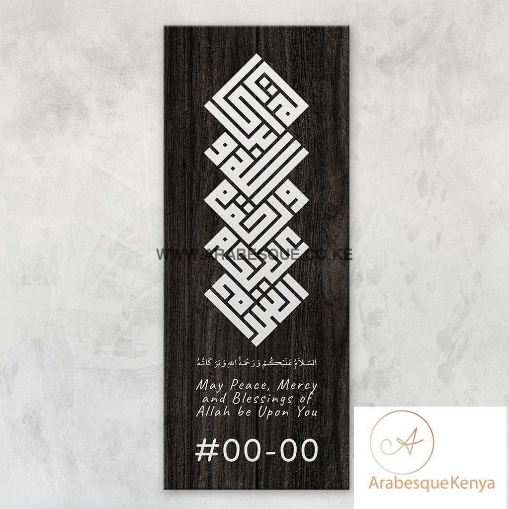 Assalamualaikum Kufi Dark Wood Grain Stretched Canvas Frame