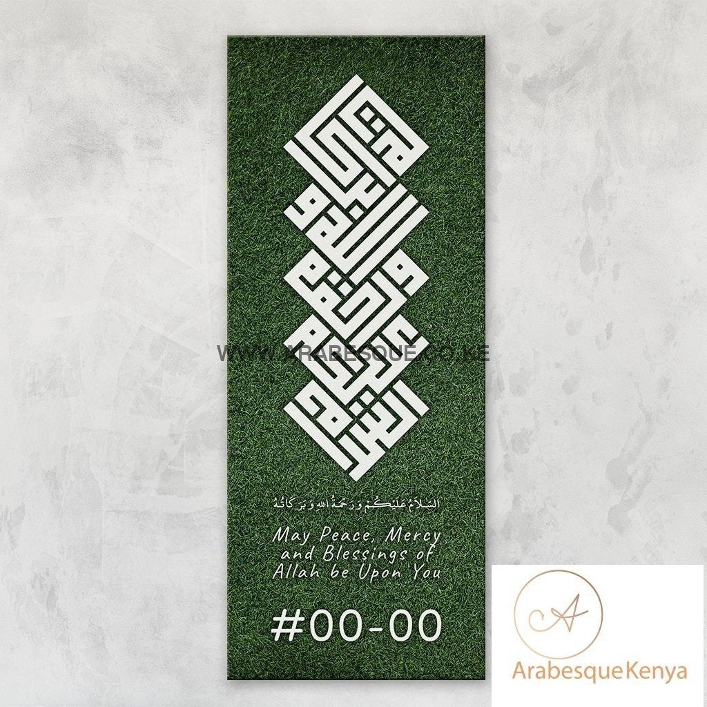Assalamualaikum Kufi Green Grass Stretched Canvas Frame