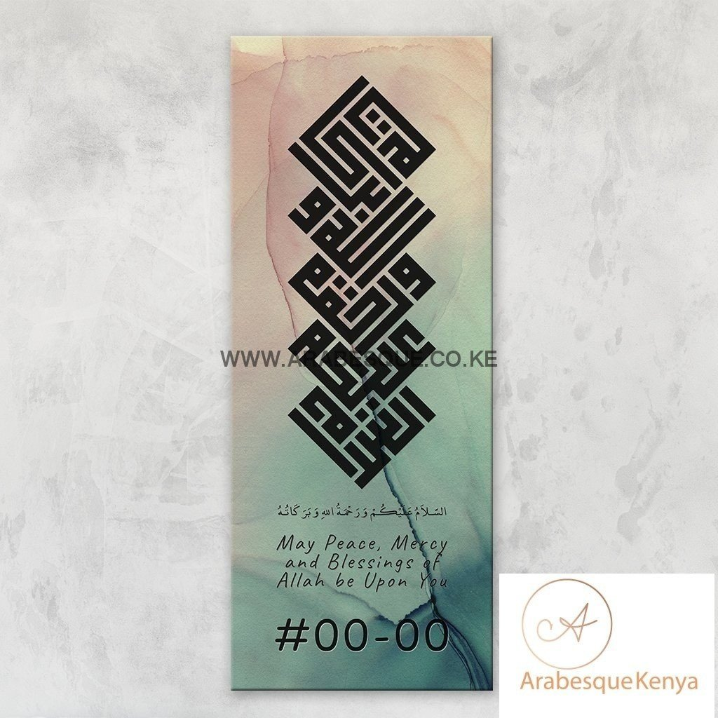 Assalamualaikum Kufi Teal Blush Watercolor Abstract Stretched Canvas Frame - Arabesque