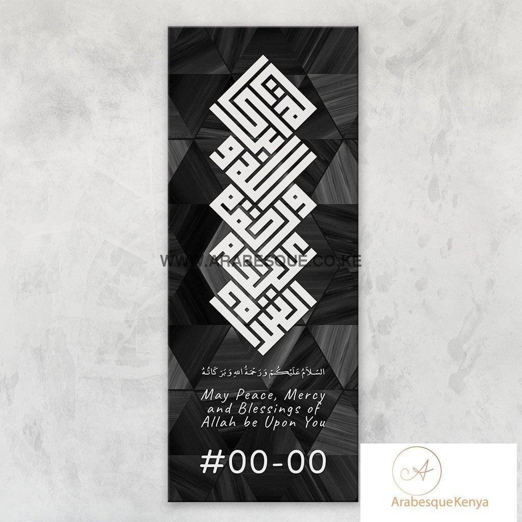 Assalamualaikum Kufi Black Hex Marble Stretched Canvas Frame - Arabesque