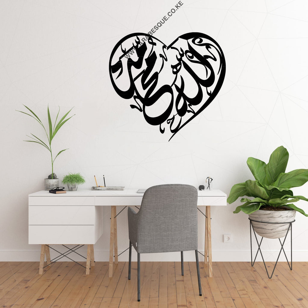 Allah & Muhammad, Heart - Arabesque