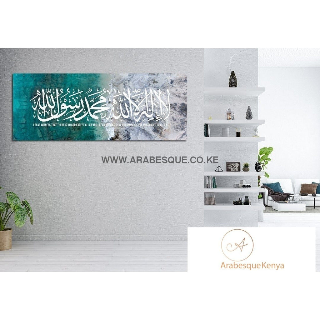 Islamic Art Kenya