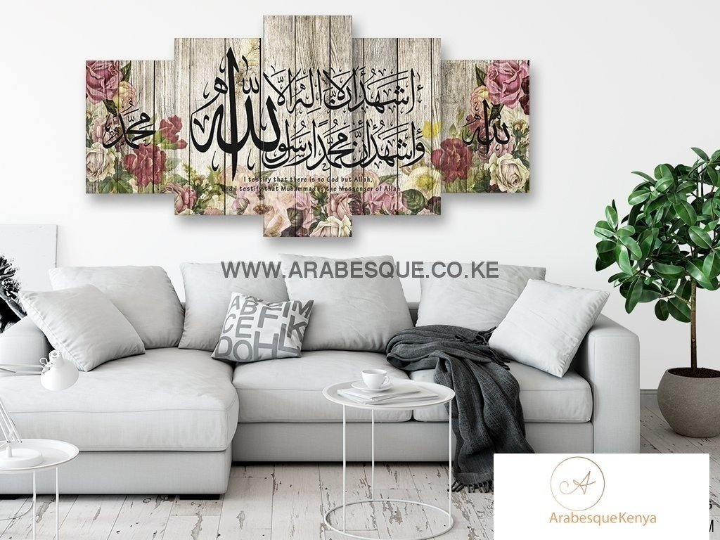 Full Shahada Paired With Allah Swt Muhammad Pbuh Rustic Rose Wood Design - Arabesque