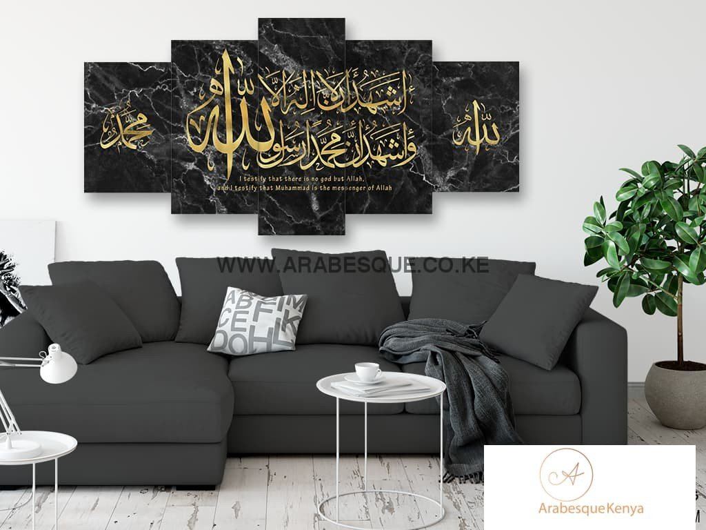 Full Shahada Paired With Allah Swt Muhammad Pbuh Black Marble With Gold Calligraphy - Arabesque