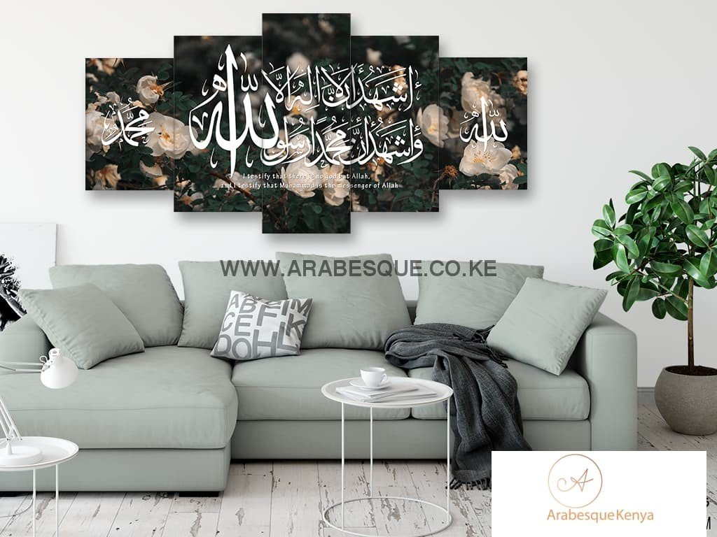 Full Shahada Paired With Allah Swt Muhammad Pbuh Blooming Flowers - Arabesque