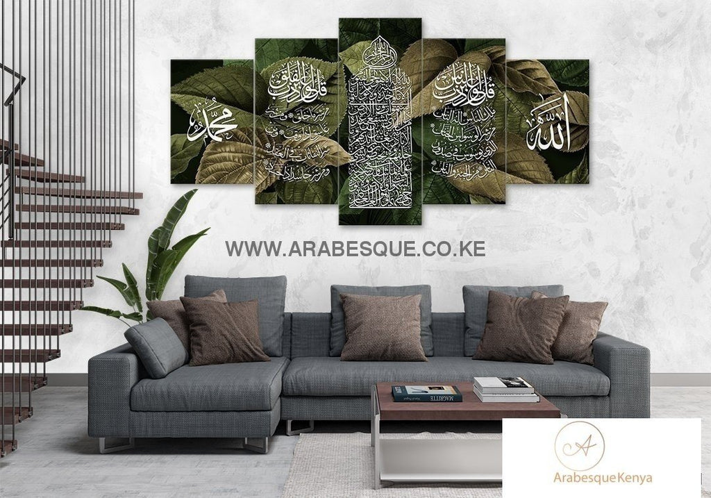 Ayatul Kursi Al Falaq An Nas 5 Panels Metallic Brown Leaves - Arabesque