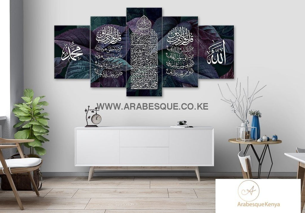Ayatul Kursi Al Falaq An Nas 5 Panels Metallic Purple Leaves - Arabesque