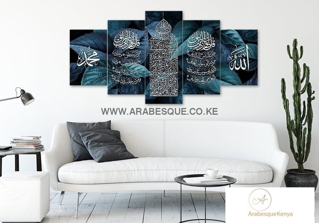 Ayatul Kursi Al Falaq An Nas 5 Panels Metallic Blue Leaves - Arabesque