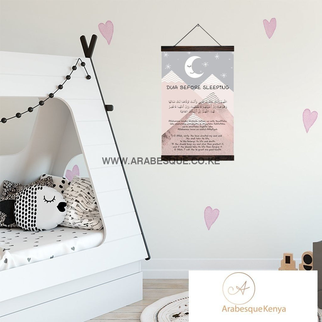 Dua Before Sleeping Pink Hanging Scroll Canvas