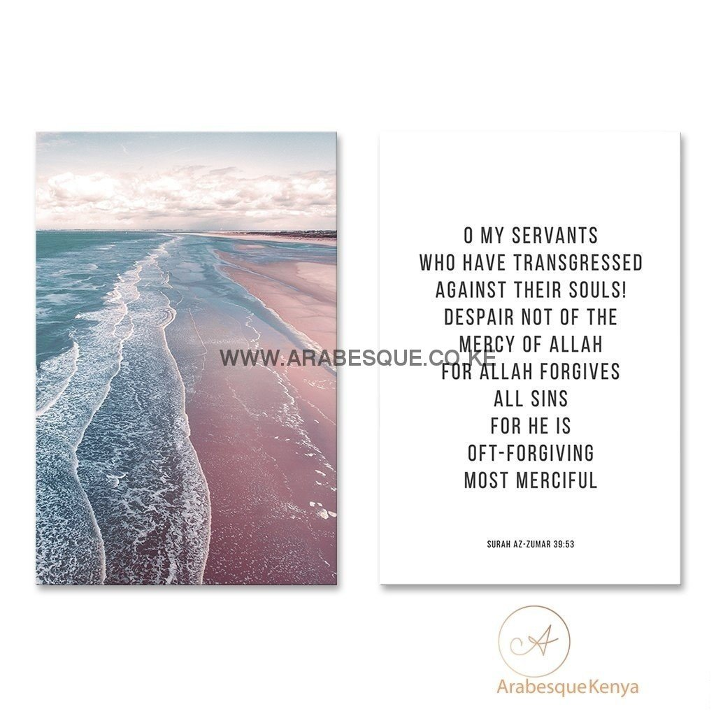 Reminder Series Set Surah Az Zumar 39 53 Surreal Beach - Arabesque