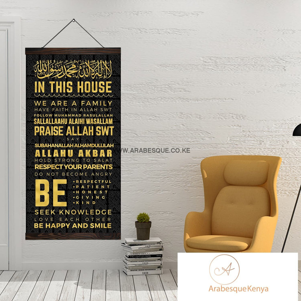 Islamic House Rules Gold Black Texture Hanging Scroll Canvas