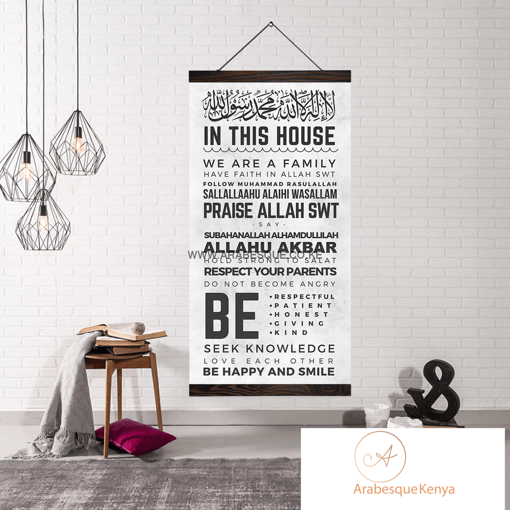 Islamic House Rules Grey White Textured Hanging Scroll Canvas
