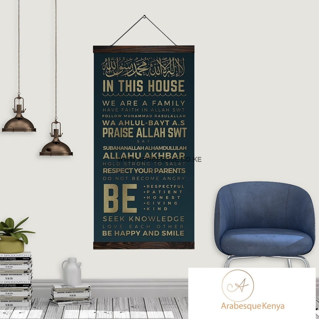 Islamic House Rules Ahlul Bayt Version Rustic Gold Hanging Scroll Canvas