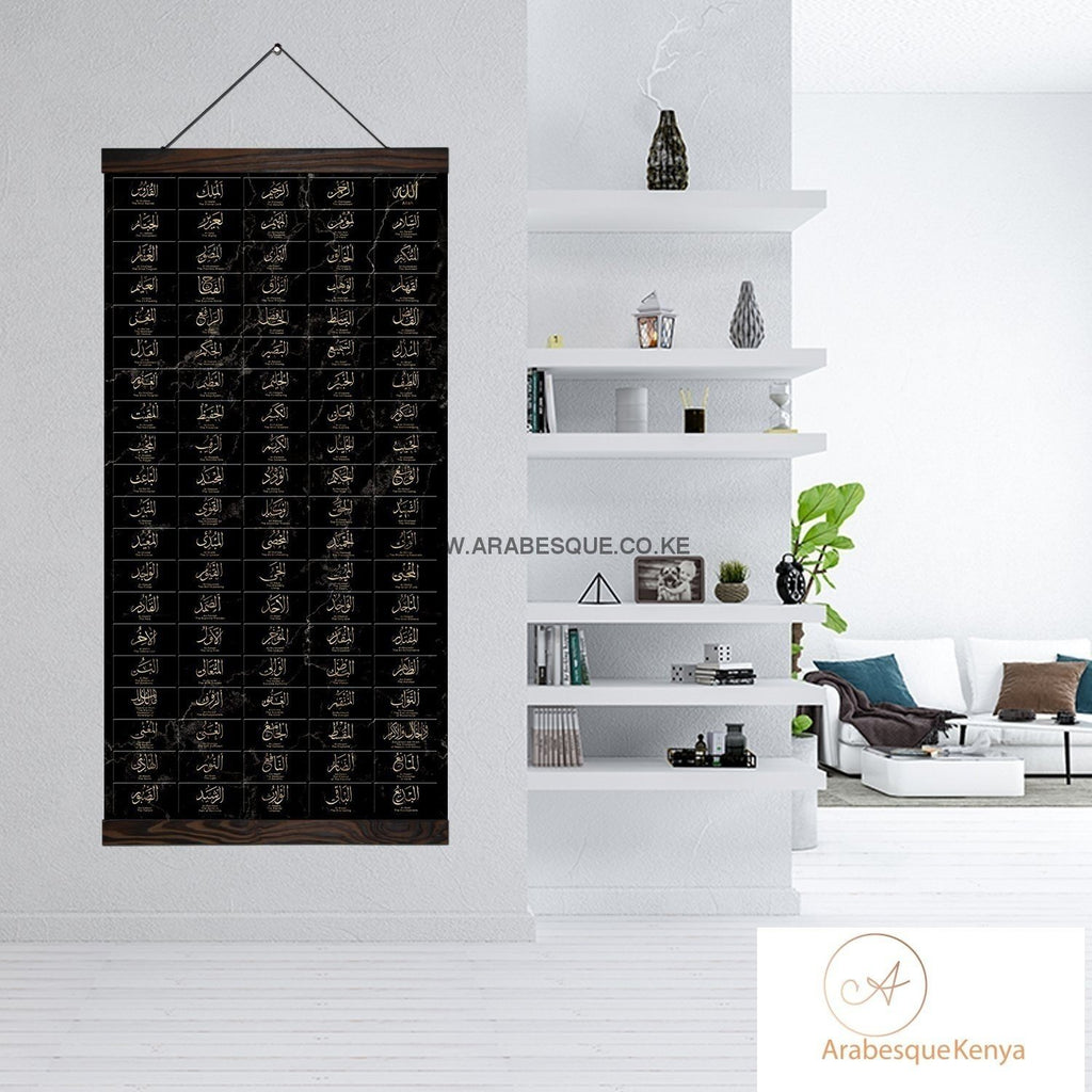 Asma Ul Husna 99 Names Of Allah Black Marble With Gold Hanging Scroll Canvas