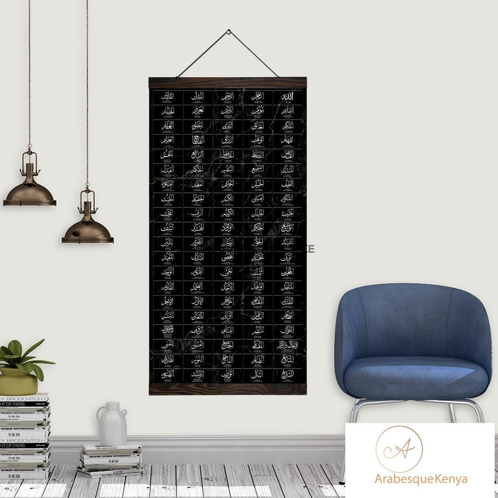 Asma Ul Husna 99 Names Of Allah Black Marble With White Hanging Scroll Canvas