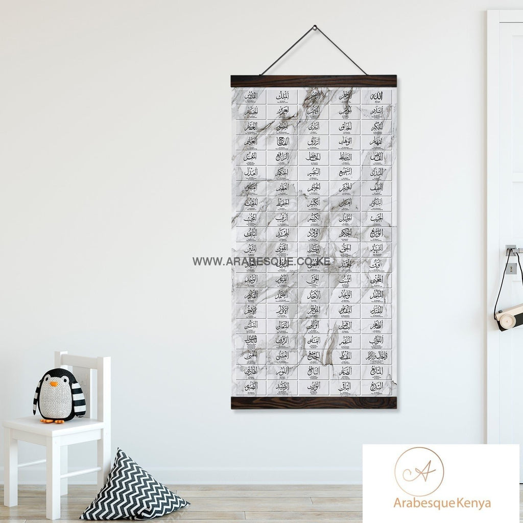Asma Ul Husna 99 Names Of Allah White Marble With Black Hanging Scroll Canvas