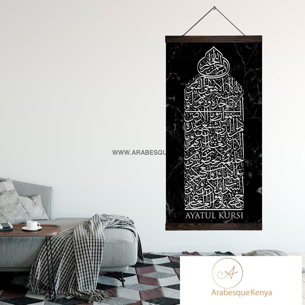 Ayatul Kursi Black Marble Hanging Scroll Canvas