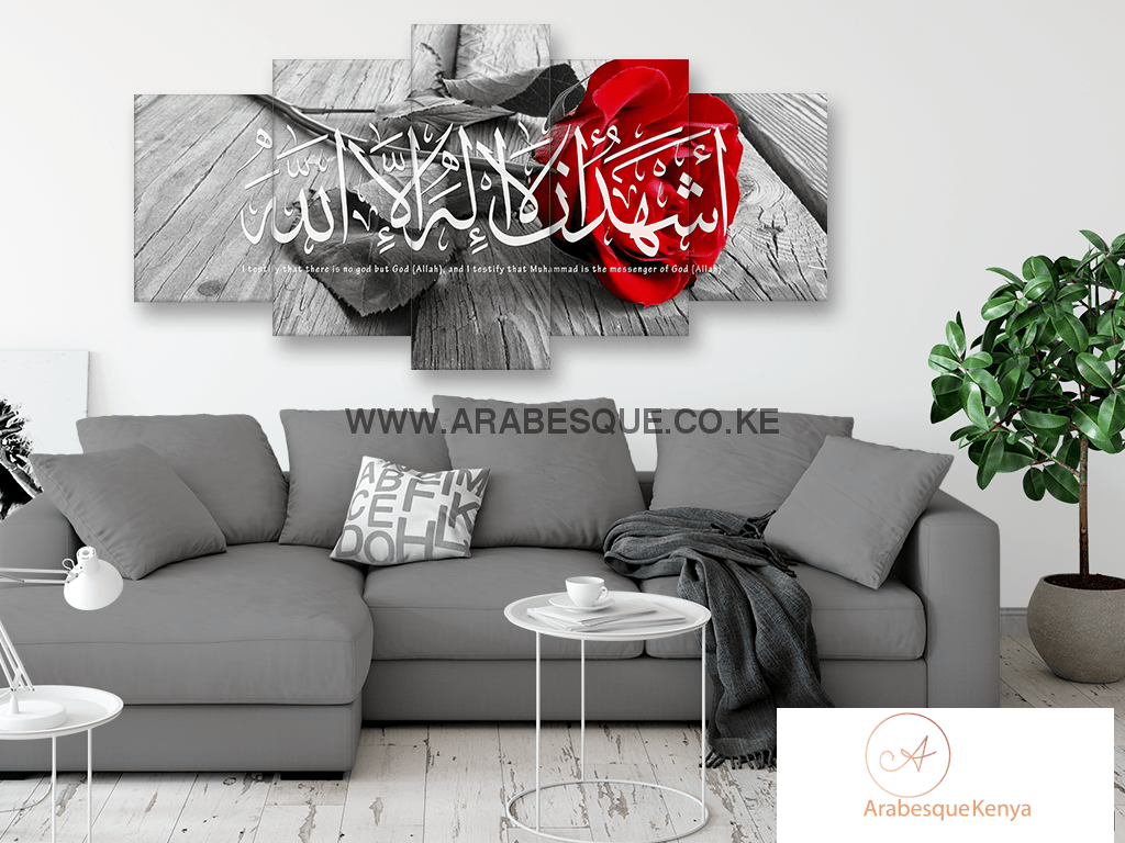 Shahada In Beautiful Calligraphy On Red Rose - Arabesque