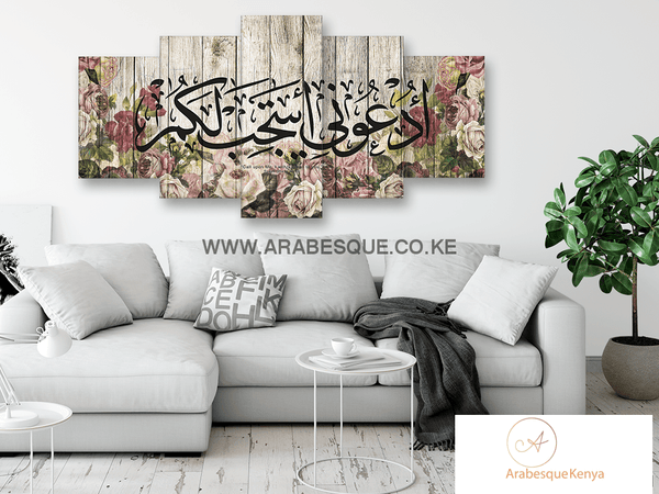 Surah Ghafir The Forgiver Verse 40 60 Rustic Rose