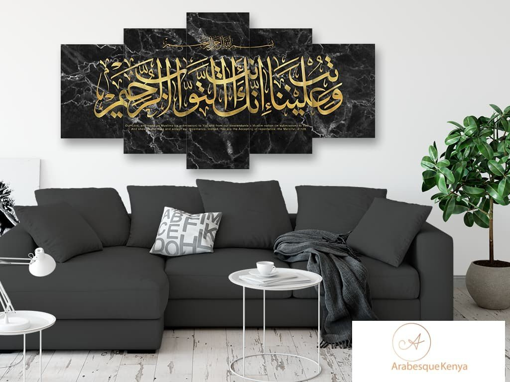 Surah Al Baqarah The Heifer Verse 2 128 Black Marble With Gold Calligraphy - Arabesque