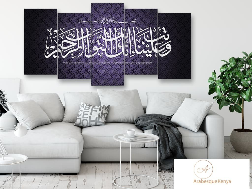 Surah Al Baqarah The Heifer Verse 2 128 Gradient Purple Background - Arabesque