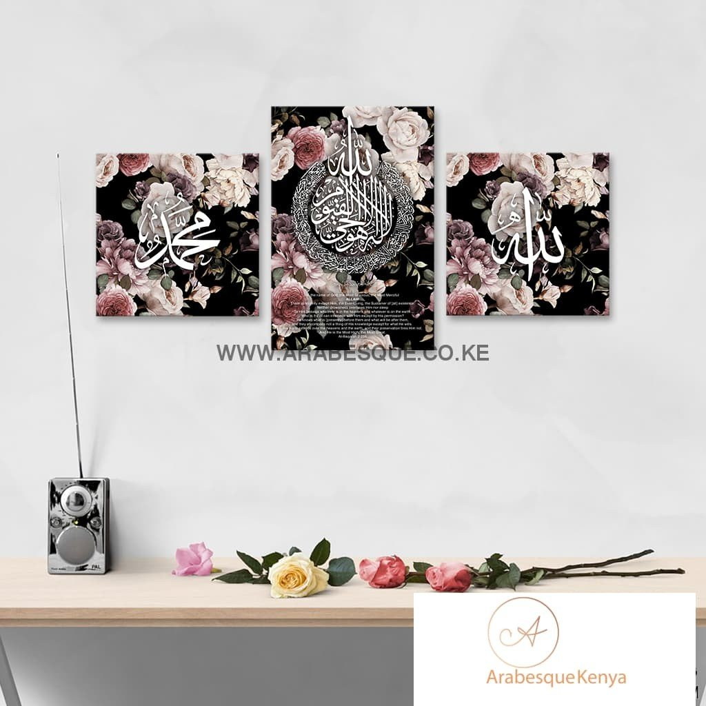 Ayatul Kursi The Throne Verse Dark Floral - Arabesque