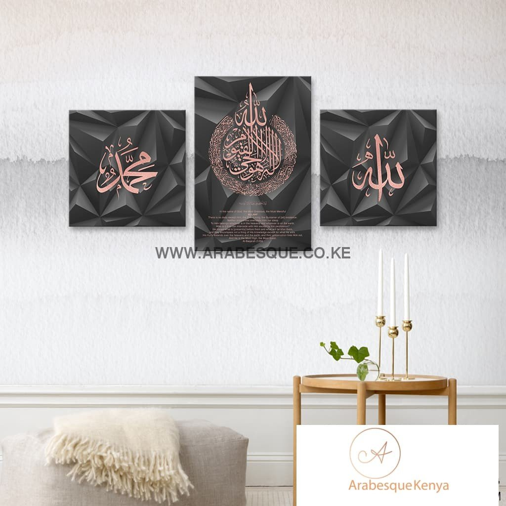 Ayatul Kursi The Throne Verse Rose Gold On Black Abstract Poly - Arabesque
