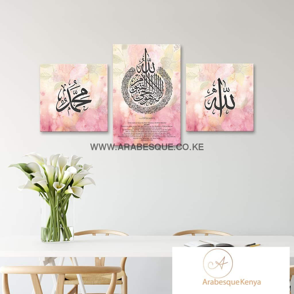 Ayatul Kursi The Throne Verse Watercolor Floral - Arabesque