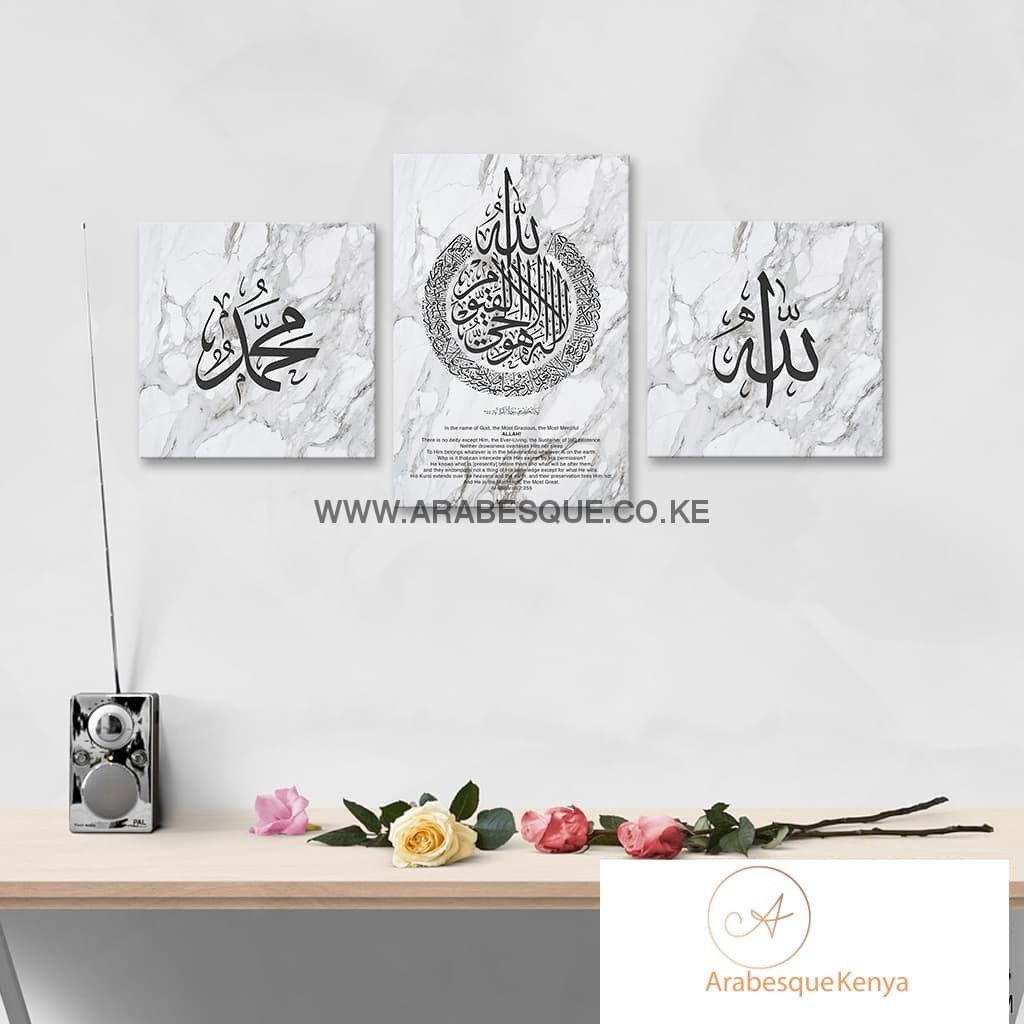 Ayatul Kursi The Throne Verse White Marble - Arabesque