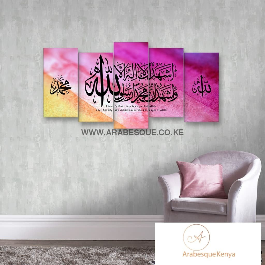 Full Shahada Paired With Allah Muhammad Pbuh On Pink Watercolor Design - Arabesque