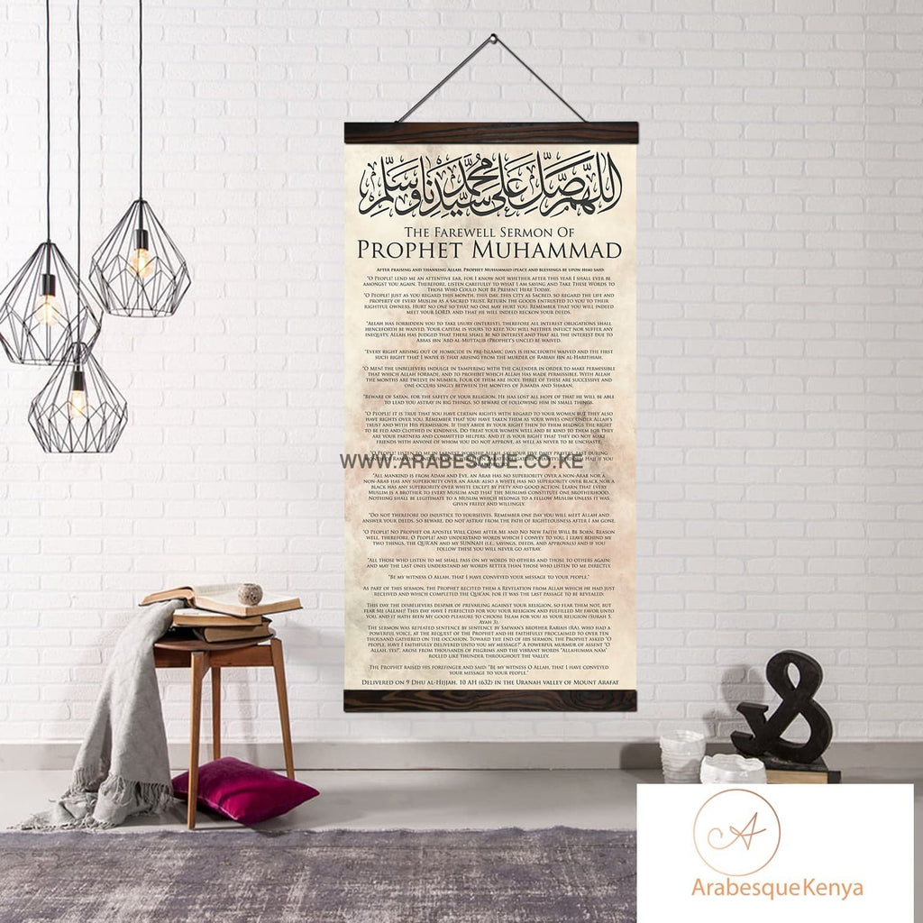 The Farewell Sermon Of Prophet Muhammad Pbuh Hanging Scroll Canvas