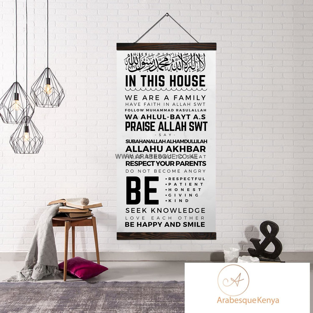 Islamic House Rules Ahlul Bayt Version Grey White Textured Hanging Scroll Canvas