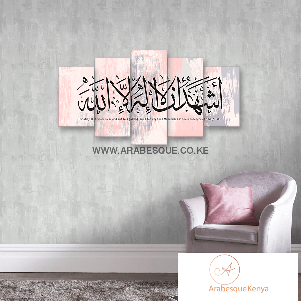 Shahada With Pink Purple Abstract Paint Brush Strokes - Arabesque