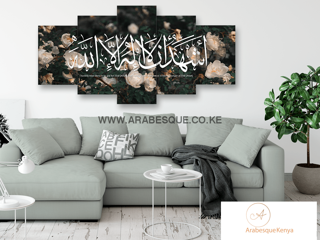 Shahada Blooming Flowers
