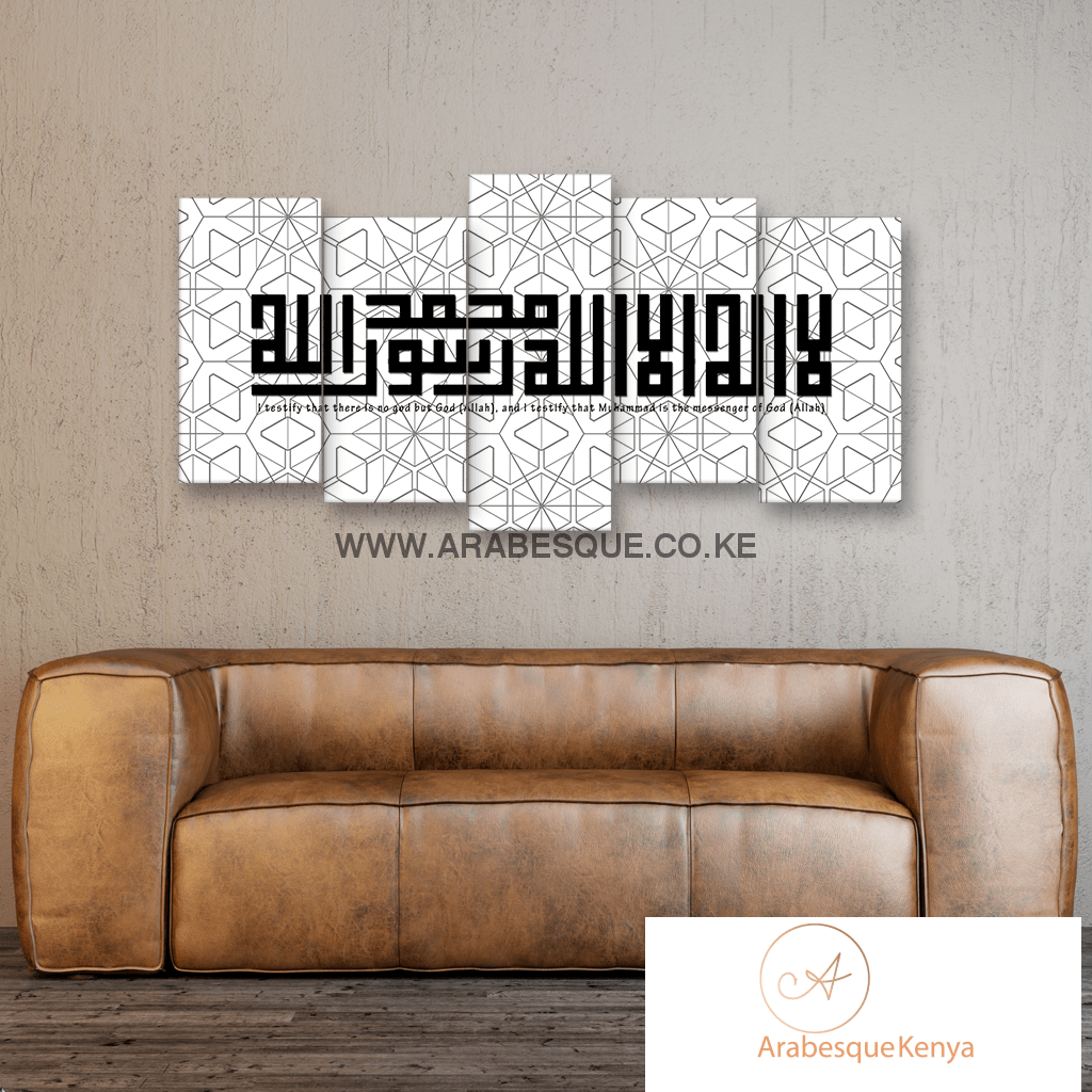 Shahada In Kufi On Minimalist Clean Geometric Lines - Arabesque