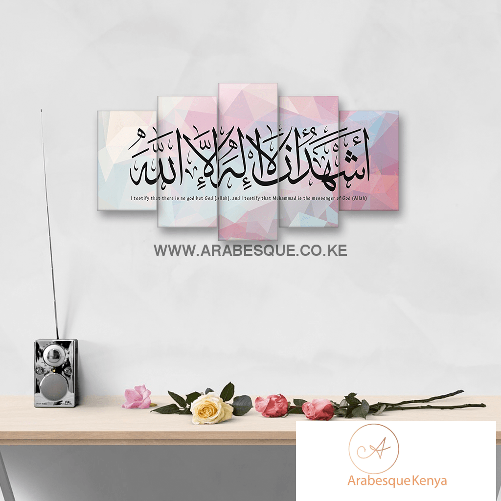 Shahada With Pink Hexagon Abstract - Arabesque