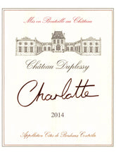 Load image into Gallery viewer, Red wine Charlotte 2014 - 6 bottles