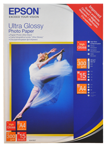 ULTRA GLOSSY PHOTO PAPER A4 15 SHEETS