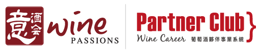 winepassions-partner
