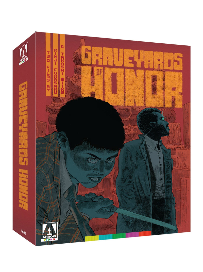 GRAVEYARDS OF HONOR (LIMITED EDITION) BLU-RAY
