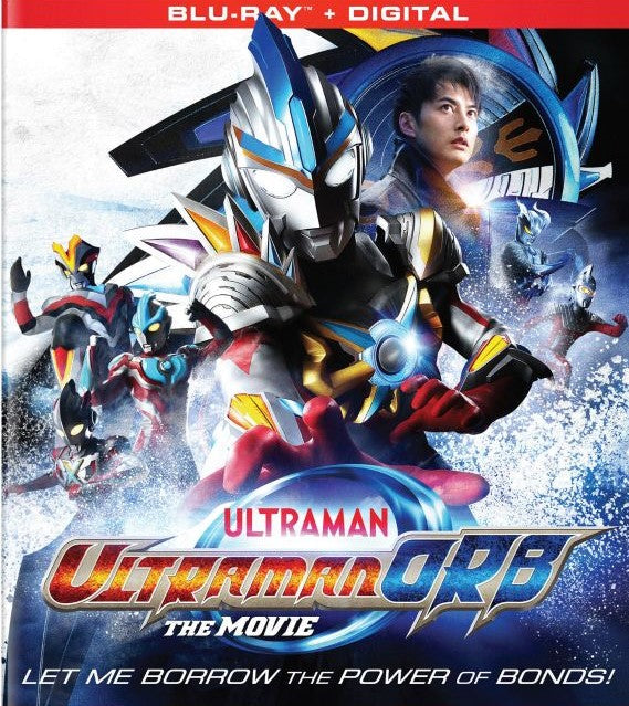 ULTRAMAN ORB: THE MOVIE: LET ME BORROW THE POWER OF BONDS BLU-RAY