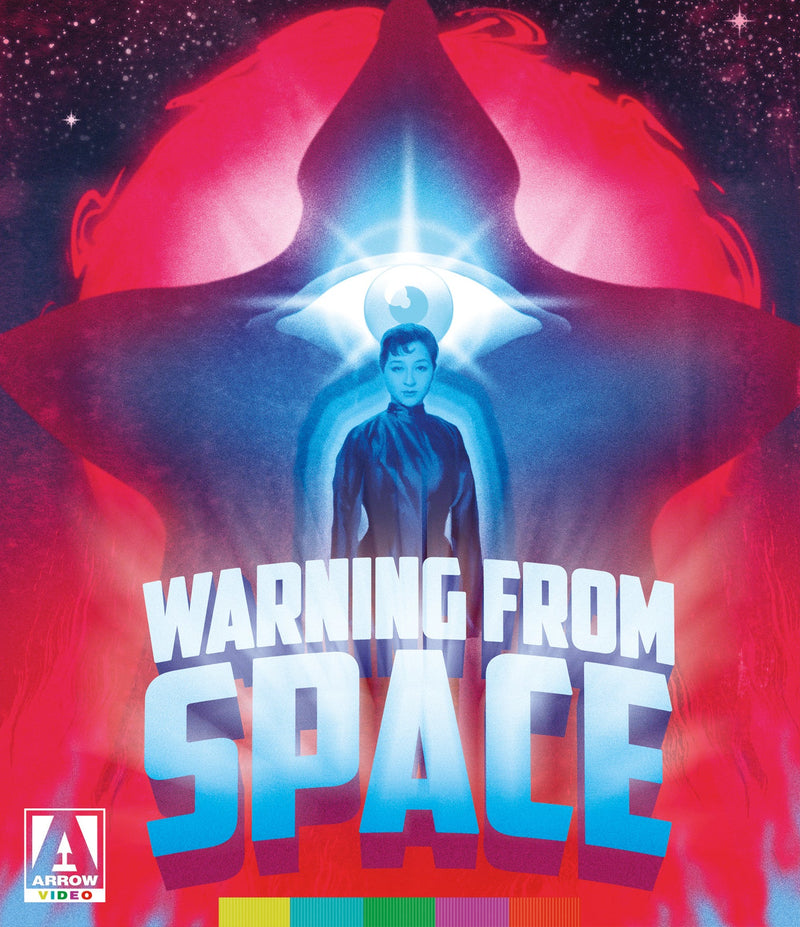 WARNING FROM SPACE BLU-RAY
