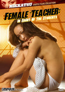 FEMALE TEACHER: IN FRONT OF THE STUDENTS DVD