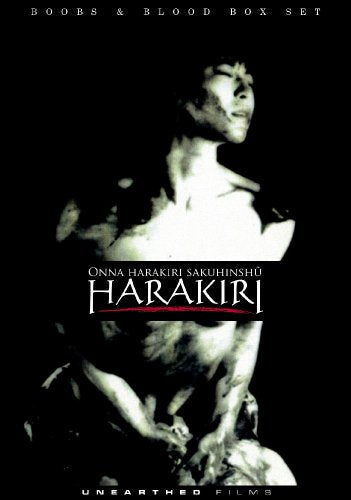 HARAKIRI (BOOBS AND BLOOD BOX SET) DVD