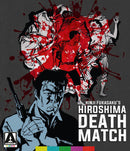 BATTLES WITHOUT HONOR AND HUMANITY: HIROSHIMA DEATH MATCH BLU-RAY/DVD