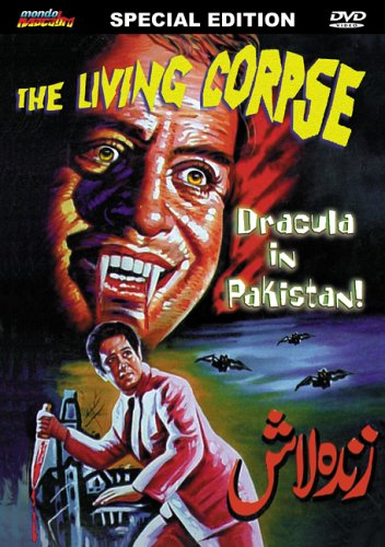 THE LIVING CORPSE DVD