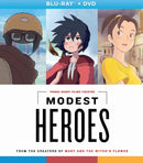 MODEST HEROES BLU-RAY/DVD